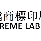 Extreme Labels Sdn. Bhd.