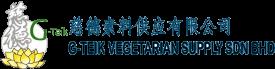 G-Teik Vegetarian Supply Sdn. Bhd.